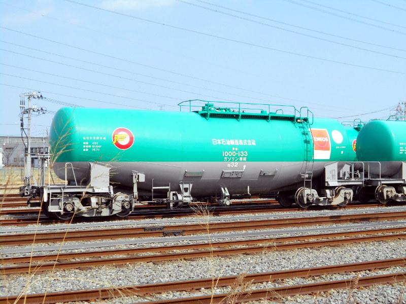 仙台港駅とタンク列車2017春-7111