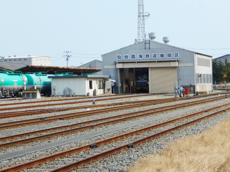 仙台港駅とタンク列車2017春-7119