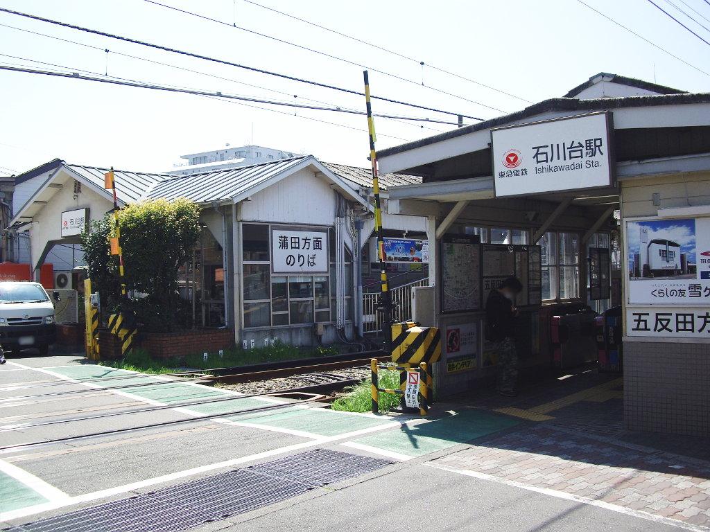 東急池上線・桜の石川台2009春-1103