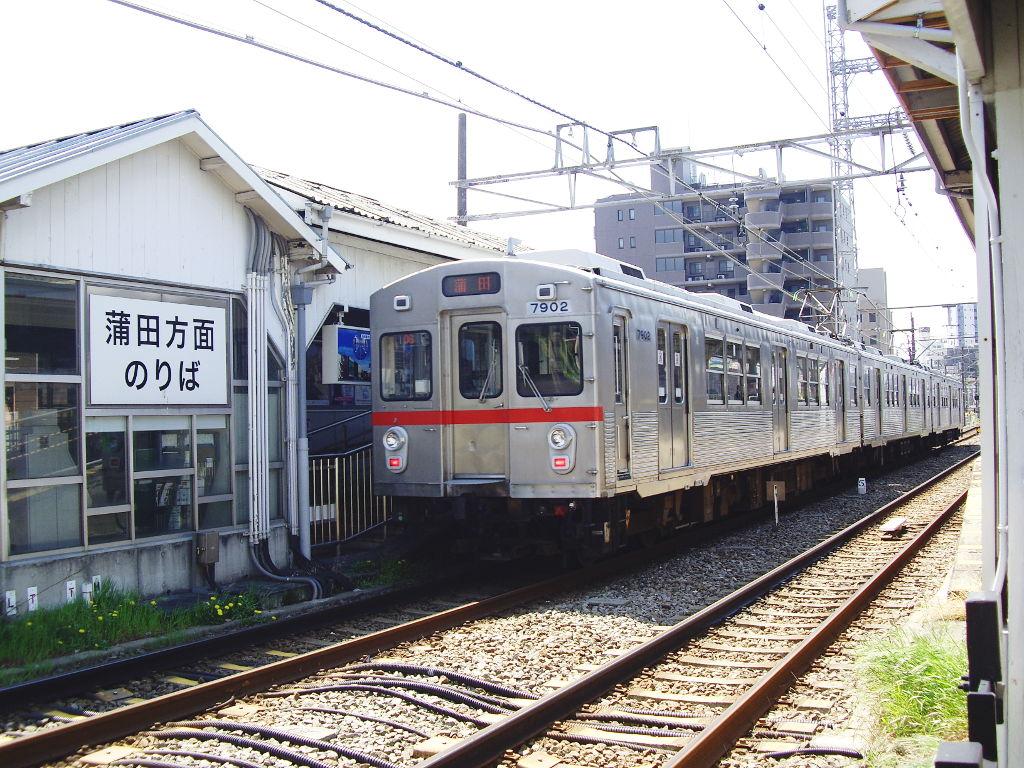 東急池上線・桜の石川台2009春-1104