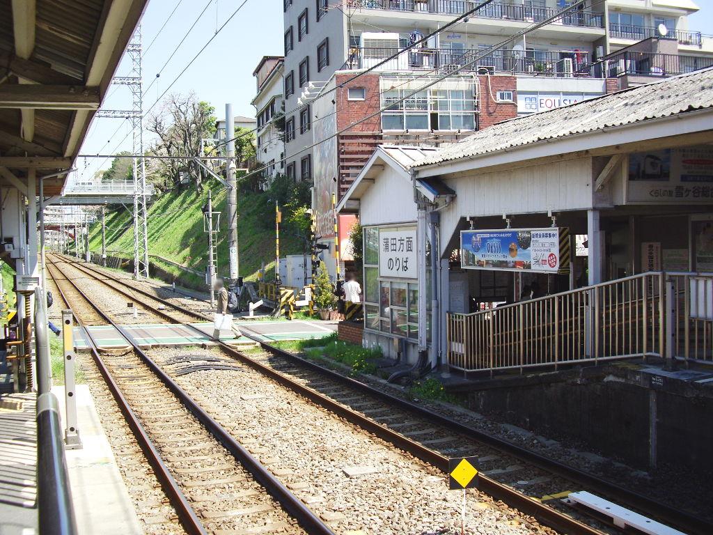 東急池上線・桜の石川台2009春-1113