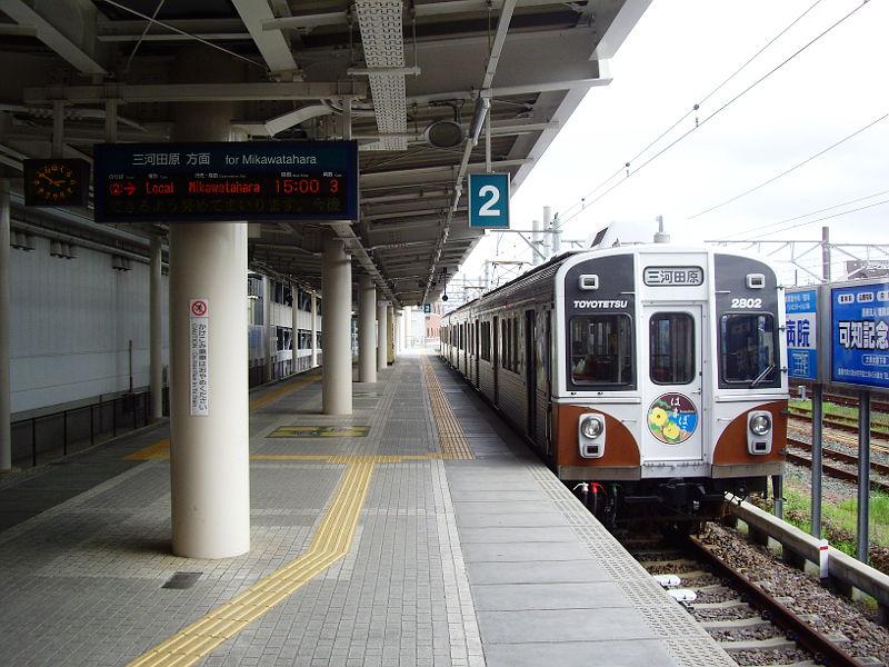 豊橋鉄道渥美線2014-1004
