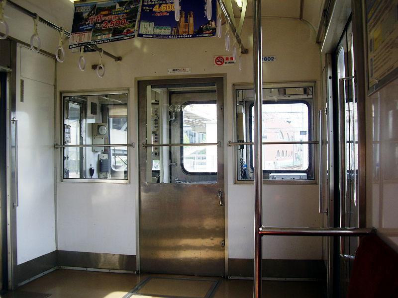豊橋鉄道渥美線2014-1007