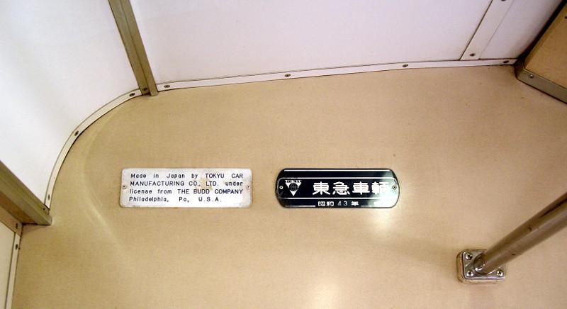 豊橋鉄道渥美線2014-1008