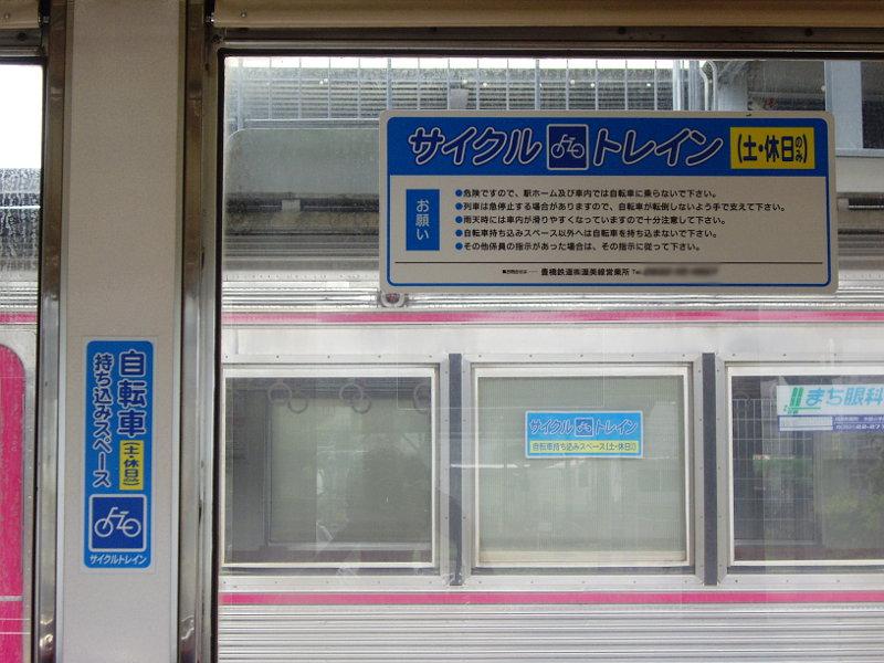豊橋鉄道渥美線2014-1009
