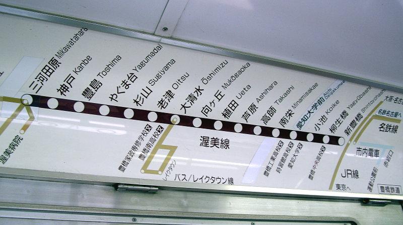 豊橋鉄道渥美線2014-1014