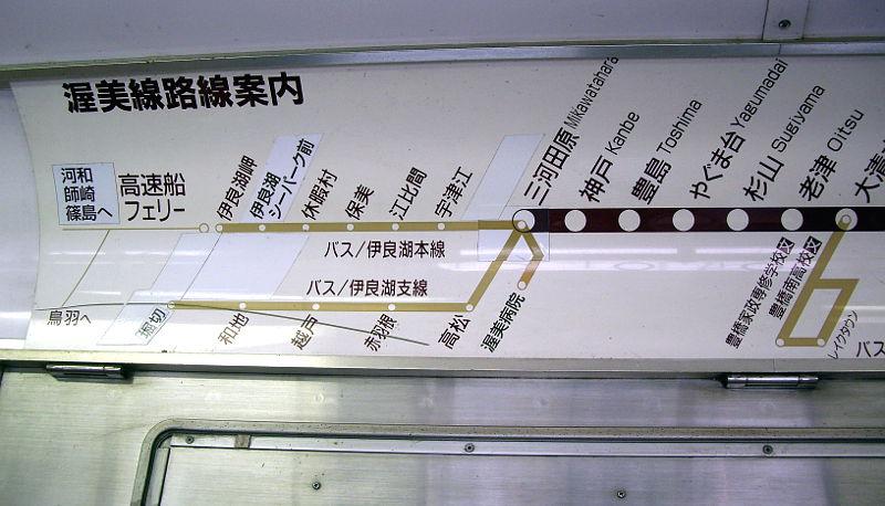 豊橋鉄道渥美線2014-1015
