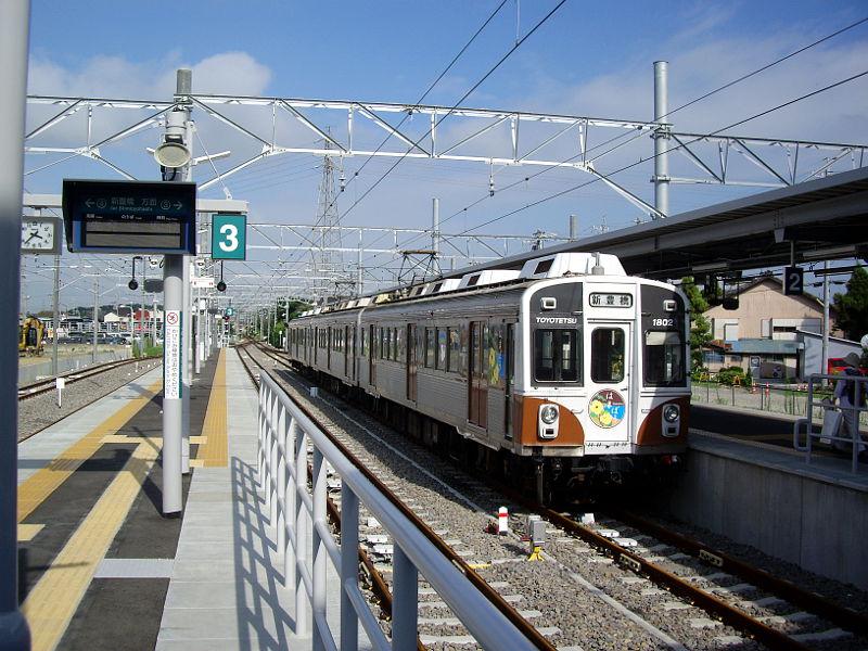 豊橋鉄道渥美線2014-1019