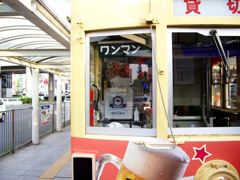 豊橋ビール電車2013-3206