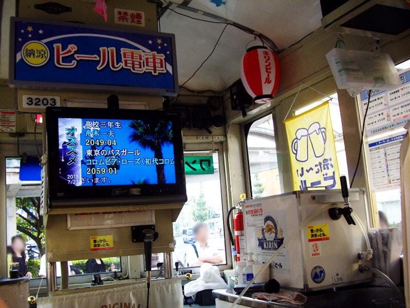 豊橋ビール電車2013-3209