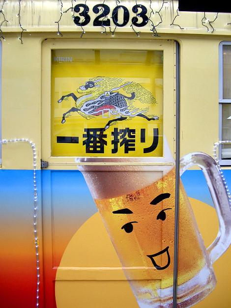 豊橋ビール電車2014-1407