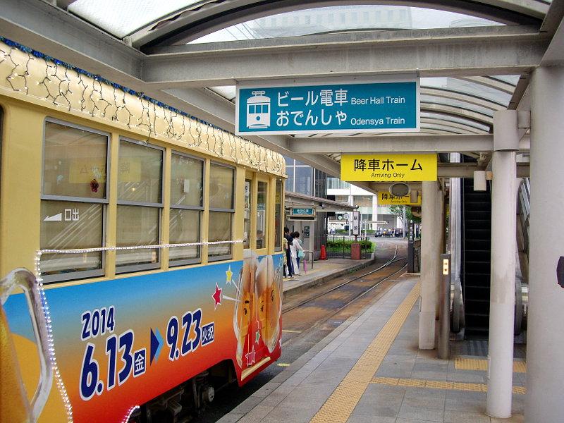 豊橋ビール電車2014-1409