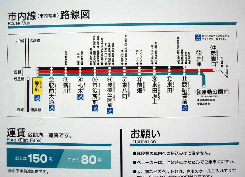 豊橋ビール電車2014-1410