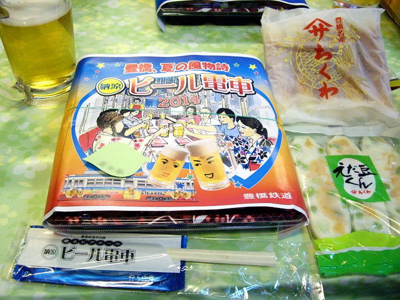 豊橋ビール電車2014-1412