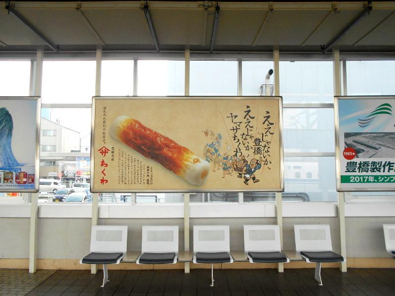 豊橋ビール電車2016-7106