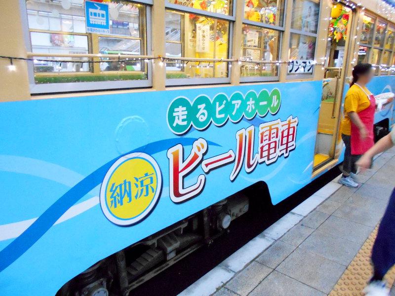 豊橋ビール電車2016-7116