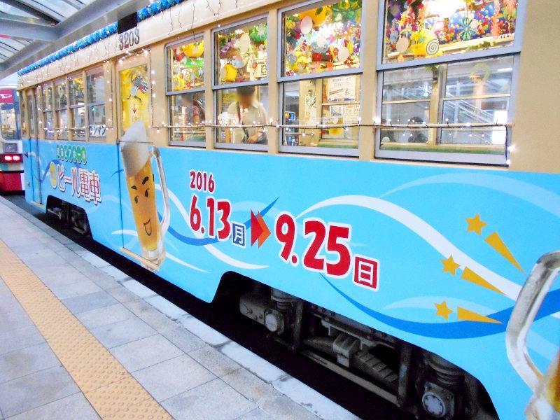 豊橋ビール電車2016-7117