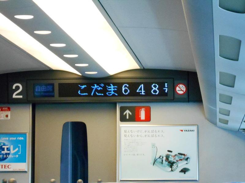 豊橋ビール電車2016-7141