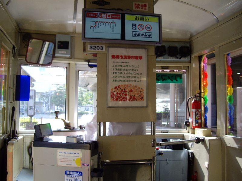 豊橋・花電車2011-8707