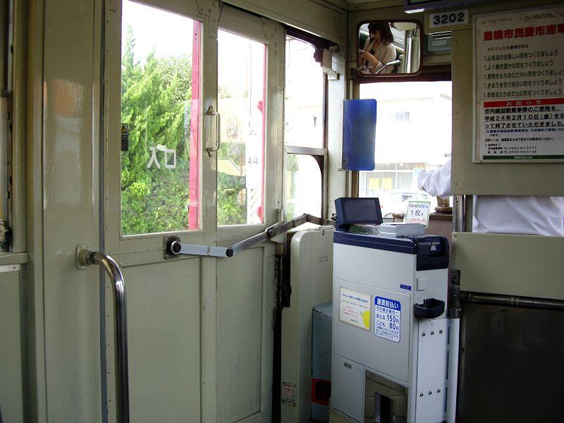 豊橋・花電車2011-8708