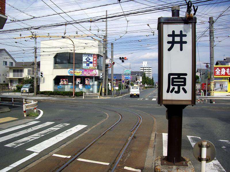 豊橋鉄道・井原カーブ2012-1007