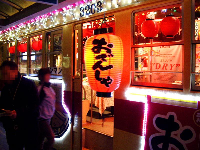 豊橋おでんしゃ2014-3010
