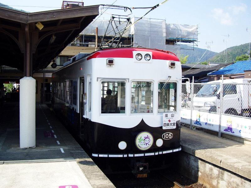 パト電2012-8005