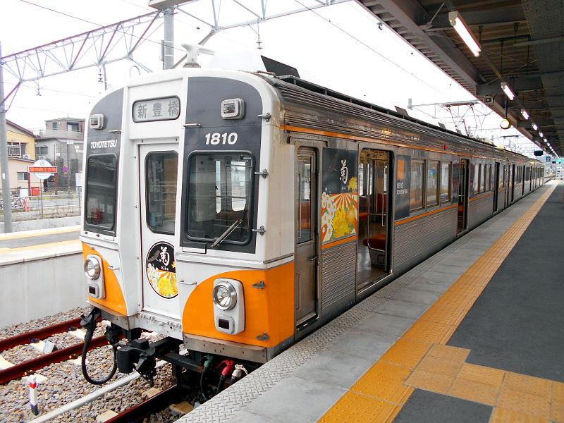 豊橋鉄道渥美線・田原ぶらり散歩2015-7006