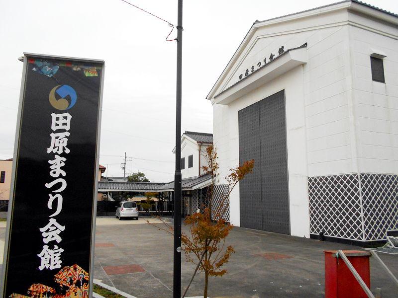 豊橋鉄道渥美線・田原ぶらり散歩2015-7014