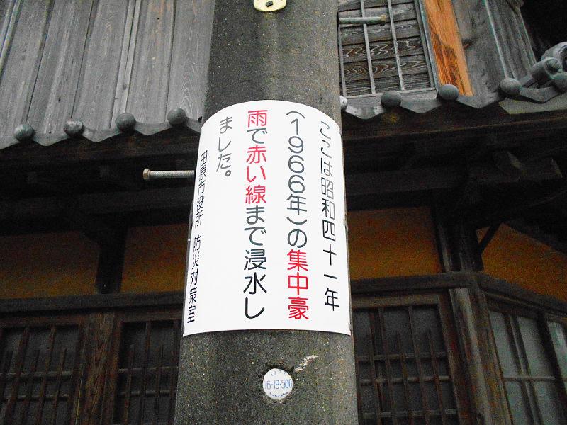 豊橋鉄道渥美線・田原ぶらり散歩2015-7019