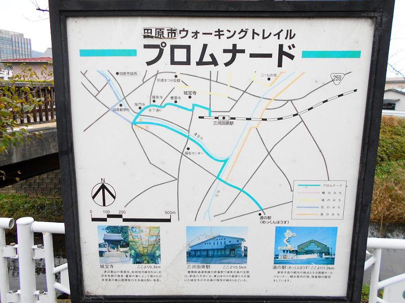 豊橋鉄道渥美線・田原ぶらり散歩2015-7023
