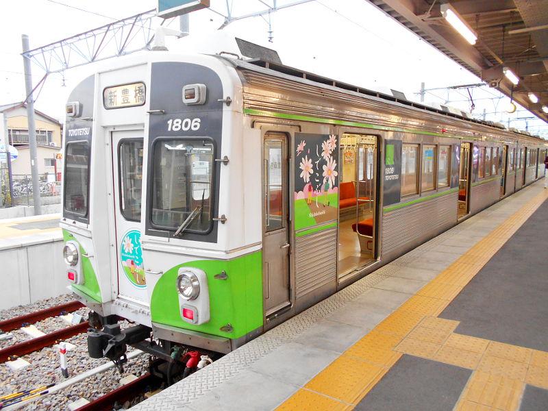 豊橋鉄道渥美線・田原ぶらり散歩2015-7026