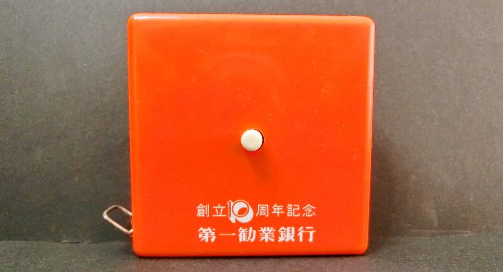 今でも現役!第一勧業銀行のメジャー2019春-1102