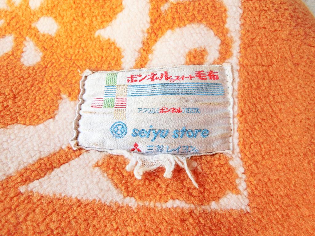 西友ストアの毛布2020春-1102