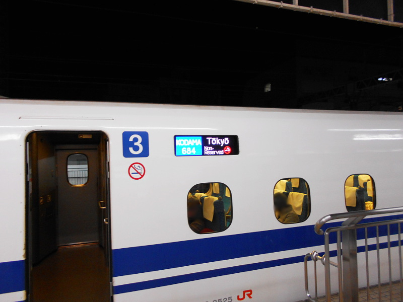 長距離列車旅を無理なく楽しむ方法2017-1018