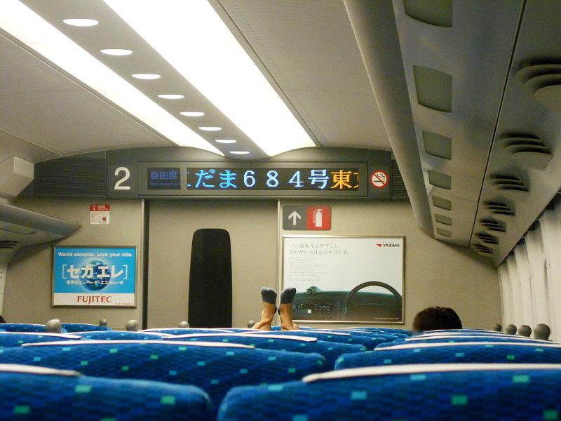 長距離列車旅を無理なく楽しむ方法2017-1019